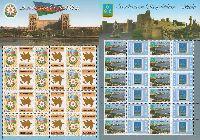 Государственные символы Азербайджана и виды Баку, 2 М/Л из 12 серий