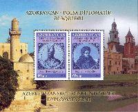 Дипломатические отношения Азербайджан-Польша, блок из 2м; 60г х 2