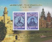 Дипломатические отношения Азербайджан-Польша, беззубцовый блок из 2м; 60г х 2