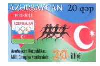 Национальный олимпийский комитет Азербайджанa, 1м беззубцовая; 20г