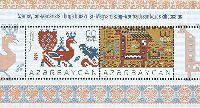 Совместный выпуск Азербайджан-Венгрия, Декоративно-прикладное искусство, блок из 2м; 0.60 M х 2