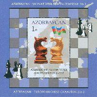 Азербайджан - Чемпион Европы по шахматам 2013, блок; 1.0 М