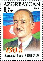 Первый президент Азербайджанa М. Расулзаде, 1м; 20г