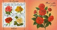 Флора, Розы, блок + блок из 4м; 30г х 4, 1.0 М