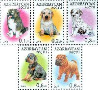 Стандарты, Собаки, 5м; 10, 20, 30, 50, 60г
