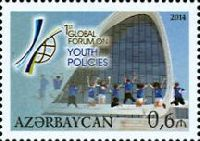 Форум по вопросам молодежной политики, 1м; 60г