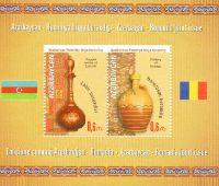 Совместный выпуск Азербайджан-Румыния, Посуда, блок из 2м; 60г х 2