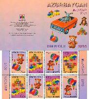 ЕВРОПА'15, буклет из 4 серий