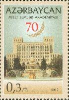 Академия Наук Азербайджана, 1м; 30г