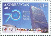 70 лет ООН, 1м; 50г