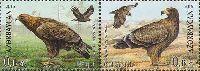 Совместный выпуск Азербайджан-Беларусь, Орлы, 2м в сцепке; 60г х 2