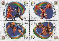 Олимпийские игры в Рио-де-Жанейро'16, 4м в квартблоке; 50г х 4