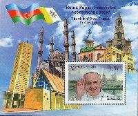Визит папы Франциска в Азербайджан, блок; 1.50 М