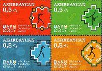 Исламские игры солидарности, 4м в квартблоке; 50г х 4