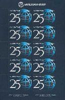 Сотрудничество Азербайджана и Всемирного Банка, М/Л из 10м; 50г х 10