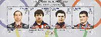 Спортсмены Армении - Победители Олимпиад, блок из 4м; 120 Драм х 4