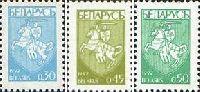 Cтандартный выпуск, Герб Погоня, 3м; 0.30, 0.45, 0.50 руб
