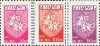 Стандарты, Герб Погоня, 3м; 50, 100, 150 руб
