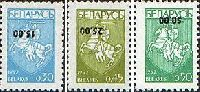 Overprints of the new values on #035; 008 (0.30, 0.45, 0.50 R), inverted, 3v; 15, 25, 50 R