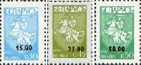Overprints of the new values on #035; 008 (0.30, 0.45, 0.50 R), 3v; 15, 25, 50 R