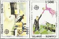 ЕВРОПА-93, Живопись, M.Шагал, 2м в сцепке; 1500 руб х 2