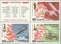 50y of Liberation of Russia, Ukraine, BY00elorussia; 3v + label; 500 R x 3