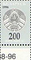 Стандарт, 1м; 200 руб