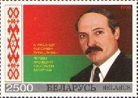 Президент А.Лукашенко, 1м; 2500 руб