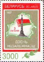 День независимости, 1м; 3000 руб