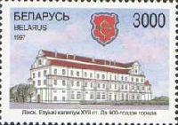 900-летие Пинска, 1м; 3000 руб