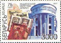 Национальная библиотека, 1м; 3000 руб