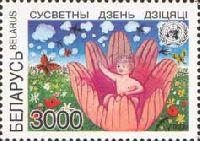ООН, День защиты детей, 1м; 3000 руб