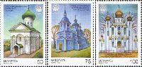 2000-летие Христианства, Церкви, 3м; 50, 75, 100 руб