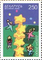 ЕВРОПА'2000, 1м; 250 руб