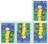 ЕВРОПА'2000, комбинация из 2-x тет-бешей, 4м; 250 руб x 4