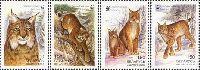 WWF, Европейская рысь, 4м; 100, 100, 150, 150 руб