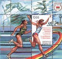 Белорусские спортсмены - призеры Олимпиады в Сиднее'2000, блок; 1000 руб