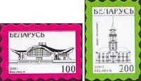 Стандарты, Архитектура, самоклейки, 2м; 100, 200 руб