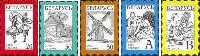 "Стандарты, Фолклор, самоклейки, голубая бумага, 5м; ""A"", ""Б"", 20, 30, 50 руб"
