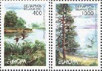 ЕВРОПА'01, 2м; 400, 1000 руб