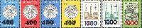 Надпечатки на стандартах № 058 (100, 600, 3300 руб), № 094 (1500 руб), № 036 (180 руб), № 038 (280 руб), № 132 (100 руб), 7м; 400 руб х 4, 1000 руб х 3