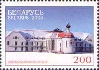 Дом Милосердия, 1м; 200 руб