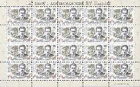 Военный врач Е.Клумов, М/Л из 20м; 100 руб x 20