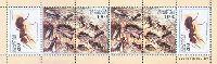 Фауна, Муравьи, М/Л из 4м; 200, 1000 руб x 2