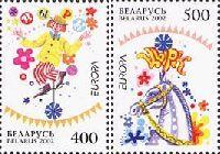 ЕВРОПА'02, 2м; 400, 500 руб