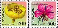 Стандарты, Цветы, самоклейки, 2м; 200, 500 руб