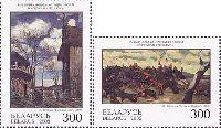 Картины национального музея, 2м; 300 руб x 2