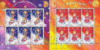 Рождество'03 и Новый Год, 2 М/Л из 6 серий