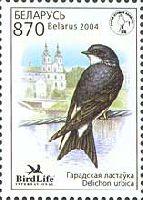 Фауна, Ласточка, 1м; 870 руб