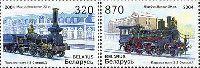 Железнодорожные станции и паровозы, 2м; 320, 870 руб